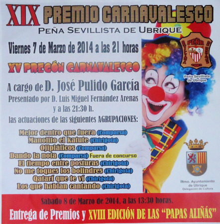 XIX Premio Carnavalesco de la Peña Sevillista.