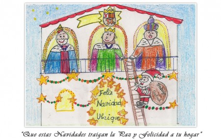 Felicitación navideña ganadora del concurso de la Casa de la Juventud.