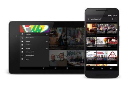 IU actualiza su aplicación Android.