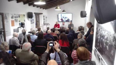 Salón de actos (Foto: Antonio Morales Benítez).