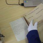 Documentos sobre Fausto de las Cuevas en el Archivo Municipal de Ubrique.