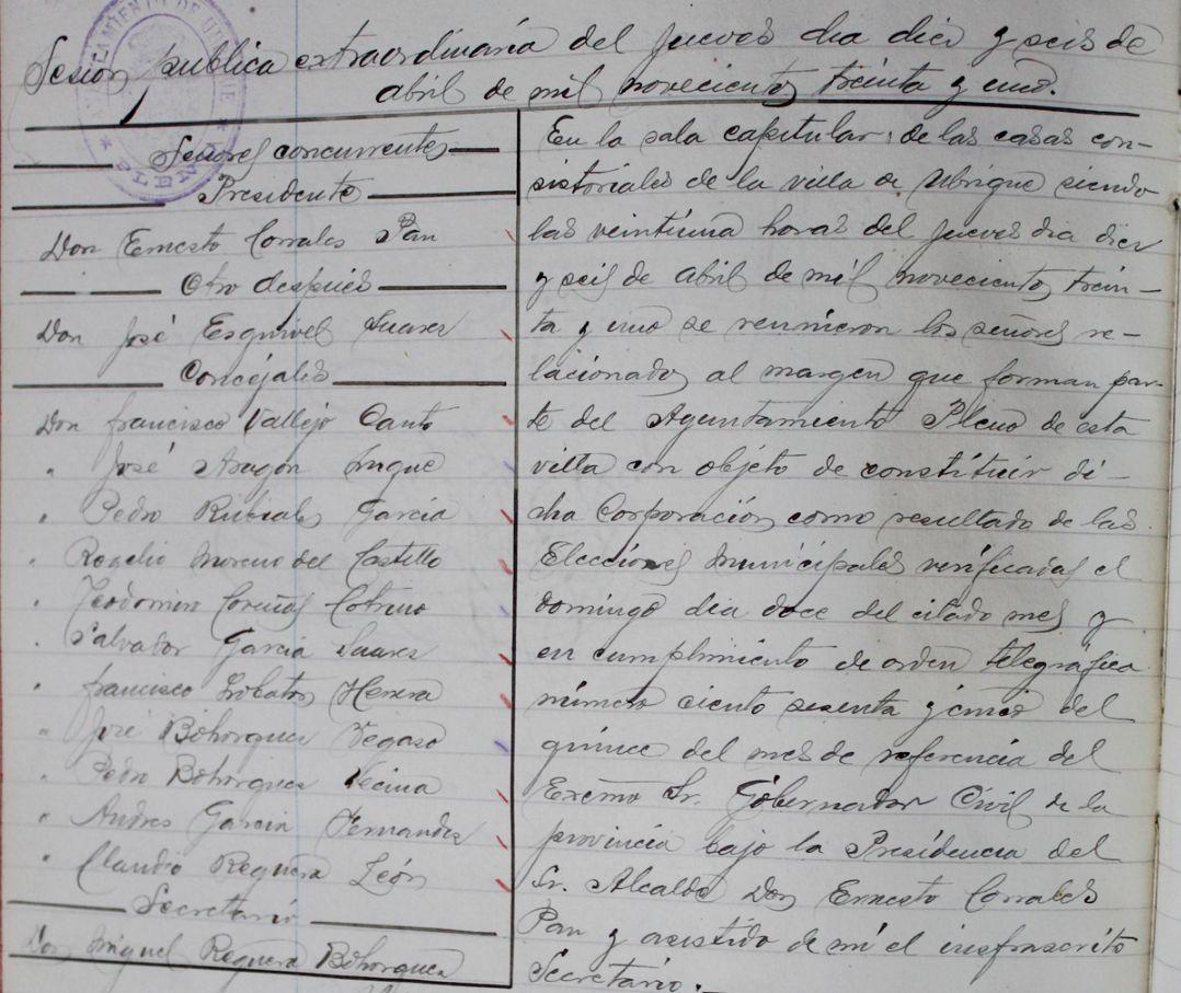 Acta capitular de la constitución del Ayuntamiento de la Segunda República en Ubrique el 16 de abril de 1931 (Archivo Municipal de Ubrique).