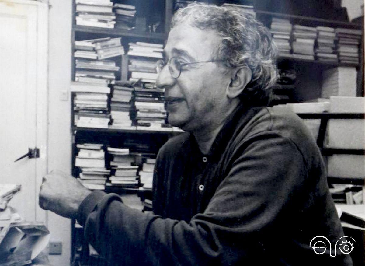 Los documentos del escritor y periodista ubriqueño Jesús Ynfante