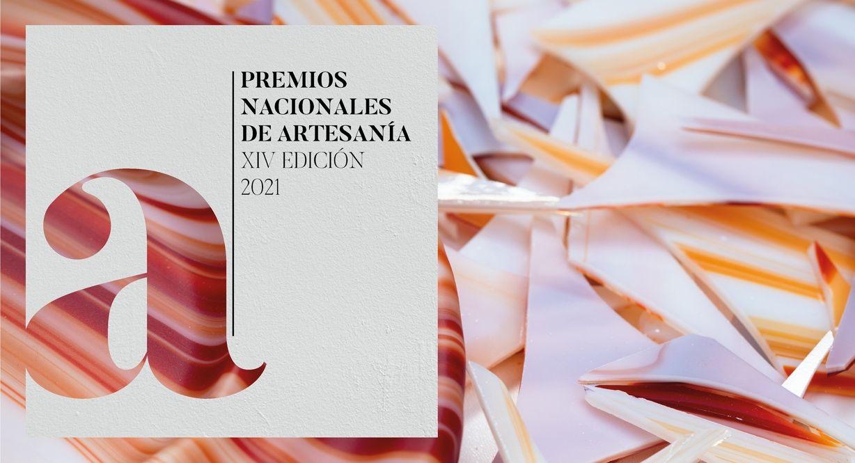 Cartel de la convocatoria de premios.